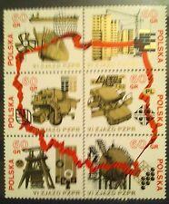 POLAND STAMPS MNH Fi1979-84 Sc1854-59a Mi2124-29 - 6 Congress PZPR, 1971, **