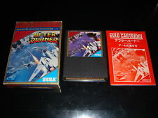 After Burner Sega Mark III / Master System Japan