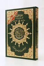 Medium Tajweed Quran Improved version 2020 / Islam Color Coded Mushaf