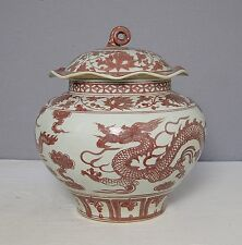 Chinese Iron Red and White Porcelain Jar With Cover M1428