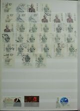 1980's China stamps collection used good condition lot10