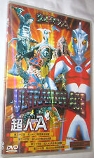Ultraman Ace Volume 9 Episodes 33-36 Mandarin/Cantonese Audio Malaysian Version