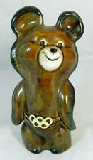USSR 1980 Moscow Olympic Games Porcelain Mishka Bear Izolyator Plant Very Rare