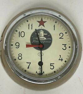 Vintage USSR  Russian Submarine Wall Clock Kauahguyckue