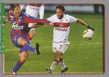 009 ELVIR RAHIMIC BOSNIA CSKA.MOSKVA STICKER PANINI RUSSIA PREMIER LEAGUE 2012