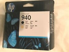 HP OfficeJet 940 Combo Ink Cartridge Pack / BLACK & YELLOW / $75.99