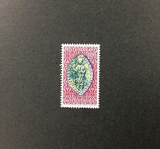 {BJ Stamps} VATICAN CITY, 173,1953, Peter Lombard Medal,F-VF, OG, MNH, CV $37.50