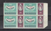 Mauritius QEII 1965 10c Block Of 4 Circle Under Hand RH Flaw J8059