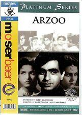 ARZOO (DILIP KUMAR, KAMINI KAUSHAL) ~ PLATINUM SERIES DVD