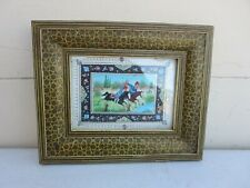 Lovely Framed Miniature Persian Painting Figures Playing Polo on Horses