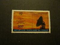 Congo #646 Mint Never Hinged - WDWPhilatelic P