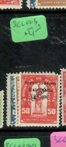 HONDURAS  (P2407B)   A/M   SC C O1-3          MOG