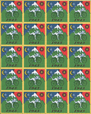 ALBERT HOFMANN 20 PANEL BIKE RIDE 1943 - QUALITY BLOTTER ART - 500 SQUARES