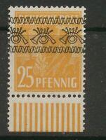 Stamp Germany AM Zone 25 PFENNIG OVERPRINT INVERT Mi45 1948, mint, 2171