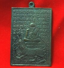 THAI RARE BUDDHA AMULET PENDANT 1964 LP PUEK SINGHA COIN STRONG LIFE PROTECTION