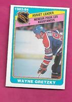 1984-85 OPC # 382 OILERS WAYNE GRETZKY ASSIST LEADER EX-MT  CARD (INV# C0701)