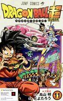 ☀ Dragon Ball DBZ Super Manga Comic Volume Vol. 11 Jump Shueisha Japan Japanese☀