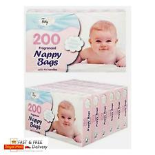 1200 Disposable Nappy Bags Fragranced Plastic Hygienic Sacks Diaper Tissue Bags