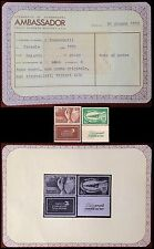 ISRAELE Independence Day + TAB 1950 CON certificato AUTENTICITA BOLAFFI ** MNH
