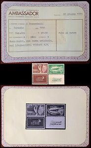 ISRAEL 1950 Independence Day ANNIV. STATO FULL TAB ** Certificato BOLAFFI