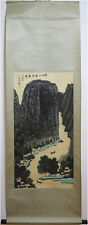 Excellent Chinese 100% Hand Painting & Scroll Landscape By He Haixia 何海霞 TYHQQ38