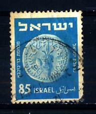 ISRAEL - ISRAELE - 1950-1952 - Vecchie monete