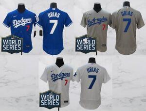 julio urias #7 Los Angeles Dodgers flexbase men Stitched Jersey world series