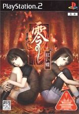 Used PS2 Fatal Frame 2: Crimson Butterfly SONY PLAYSTATION JAPAN IMPORT