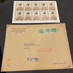 Japan Stamp Sheet MNH + Envelope