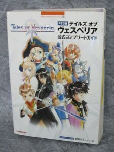 TALES OF VESPERIA Official Complete Guide Book Sony PS3 2009 NM67*