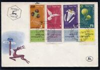 ISRAEL 1952 FESTIVALS NEW YEAR 4 STAMPS WITH TABS ON FDC RARE