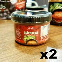 2 x Plara Bong Spicy Thai Food Homemade Fermented Fish Dipping Sauce Chili Paste