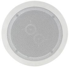 """Ceiling Speaker Easy Fit 50w+50w Stereo Dual Tweeters 6.5"""" 16.5cm 952.537"""
