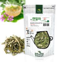 Roasted Lotus Leaves Tea 볶은 연잎차 Dried Loose Leaves 2oz
