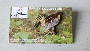 GREAT SNIPE SBO Spurn enamel BIRD pin badge RSPB interest SGW Birding Brooch,