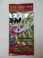Duel Masters Trading Card Game Original Sealed  Pack DM-02