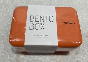 TAKENAKA - BENTO BOX - NIBBLE - Tangerine Orange Double Container- Brand NEW