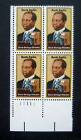 Sc # 2044 ~ Plate # Block ~ 20 cent Scott Joplin Issue (cg16)