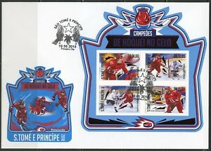 SAO TOME 2018 CHAMPIONS OF  ICE HOCKEY SHEET FIRST DAY COVER