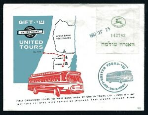 Israel Cover 1st Organized Bus Tour to West Bank 25.6.1967 x40308