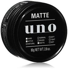 Shiseido Uno ?atte Effector 80g Hair Styling Wax Hard Active Matte from Japan*