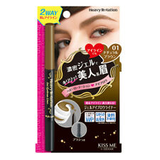 [ISEHAN KISS ME] Heavy Rotation 2 Way Gel Eyebrow Liner 01 NATURAL BROWN NEW