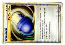 POKEMON JAPANESE CARD CARTE TRAINER N° 070/080 1ed
