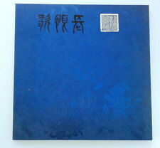 Patrick Chung pui-Ching: po-Chu-i-the éternellement sorrow 1965 1/50 Bai Juyi
