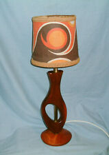 MID CENTURY -TEAK AND BRASS LAMP BASE - REFURBISHED & REWIRED