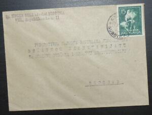 Yugoslavia 1953 Serbia Cover Sent from Subotica to Beograd BQ2