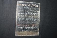 Mongolian Tibetan Amulet Manuscript Sutras Book Leaves Mongolia #3483