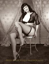 """Bettie Page in Fishnet Stockings 8.5x11"""" Photo Print, Sexy Woman Pin-up Sitting"""