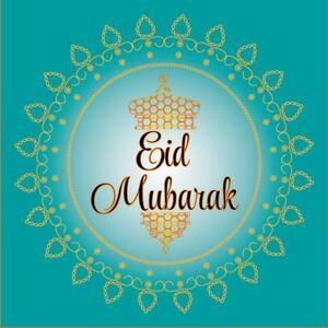 Eid Cards Premium Glossy Large 15x15cm: 10Pack 20pk 30pack Ramadan Mubarak *NEW*