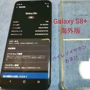 Add Extras Galaxy S8 Overseas Version Sm-G955Fd
